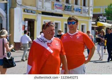 NIZHNY NOVGOROD. RUSSIA. JUNE 27, 2018. FIFA-2018. Fans from Switzerland walk on the city