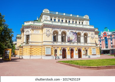 NIZHNY NOVGOROD, RUSSIA - JUNE 29, 2016: Nizhny Novgorod State Drama Theater named after M. Gorky is a one of the oldest Russian theaters. It is located in Nizhny Novgorod, Russia.