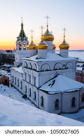 Nizhny Novgorod, Russia - March, 10, 2018: chuech in Nizhny Novgorod in winter at sunset