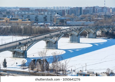 Nizhny Novgorod, Russia - March, 10, 2018: landscape with the image of bridge over Volga in Nizhny Novgorod in winter