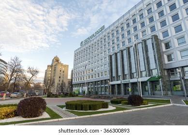 Nizhny Novgorod, Russia - November 04.2015. The largest of the Volga-Vyatka branch of Sberbank