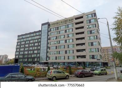 Nizhny Novgorod, Russia. - October 4.2016. New construction of a residential building on Kerch Street 13.