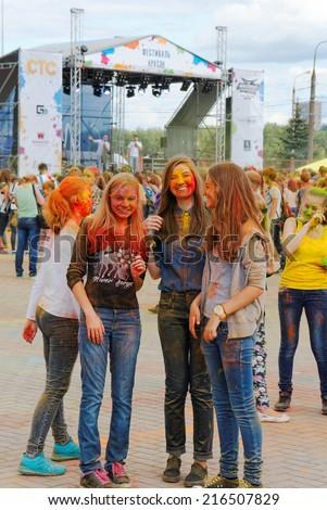 Nizhny novgorod girls