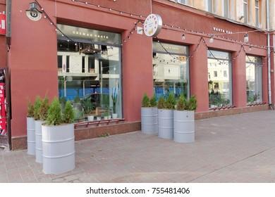 Nizhny Novgorod, Russia. - September 26.2017 Pasta bar PASTORAMA on Piskunova street