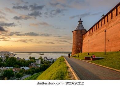 Nizhny Novgorod, Russia - September 3, 2017: Nizhny Novgorod Kremlin on the hill and against the sunset. Russia