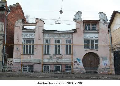 "NIZHNY NOVGOROD, RUSSIAN FEDERATION - DECEMBER 31, 2017: Semi-stone Troitsky's mansion in Piskunov Street, 35, Nizhny Novgorod city, Russia (""House with augurs"", ""House with chess"", ""Chess house"")"