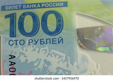 Nizhny Novgorod, the Volga region / Russia - July 22, 2019: macro photo of a collectible commemorative note 100 rubles World Cup 2018