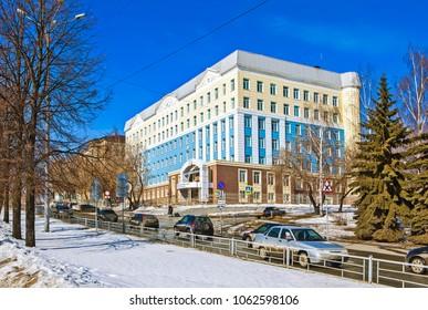 NIZHNY TAGIL, RUSSIA - APRIL 4, 2018: Photo of Perinatal Center Demidov Central City Hospital.