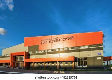"NIZHNY TAGIL, RUSSIA - FEBRUARY 13, 2016:  Sports complex ""Presidential"", built in 2016"