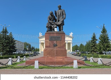 NIZHNY TAGIL, RUSSIA - JULY 24, 2018: Monument to Yefim and Miron Cherepanov, the builders of the first Russian steam locomotive. The monument by Andrey Kondratyev was unveiled on November 4, 1956.