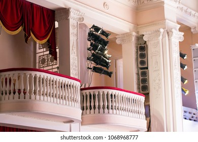 Nizhny Tagil, Russia - June 26, 2017: Stylish balcony in the Palace of Metallurgists