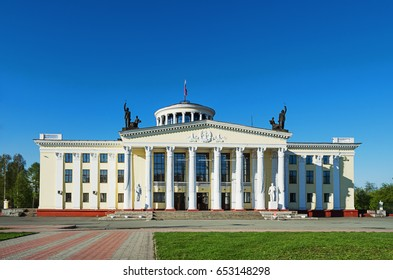 NIZHNY TAGIL, RUSSIA - MAY 14, 2016: The Palace of culture of metallurgists in summer day