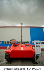 Nizhny Tagil, Russia - Sept 9, 2015: 10 Russia Arms Expo. Fire Rover, surrounded by spectators on the demo site.