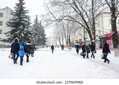 NIZHYN, UKRAINE - December 31, 2018: Historical center of Nizhyn, on Gogol street.