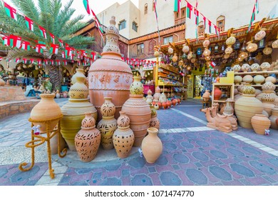 NIZWA, OMAN - NOVEMBER 27, 2017: Handicraft products in the ancient Souq of Nizwa, in Oman