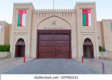 NIZWA, OMAN - NOVEMBER 27, 2017: The door of the ancient Souq of Nizwa, in Oman