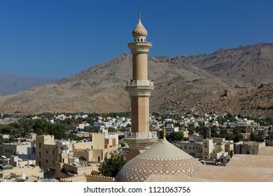 Nizwa. Sultanate of Oman.