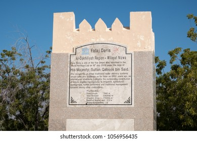 Nizwa / Sultanate of Oman - Feb 15 2018: UNESCO World Heritage site of Falaj Daris. Falaj Daris is the biggest Falaj in Oman, and one of the five collectively listed UNESCO sites in Oman.