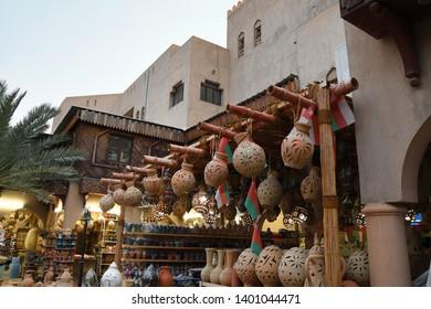 Nizwa town in the Oman
