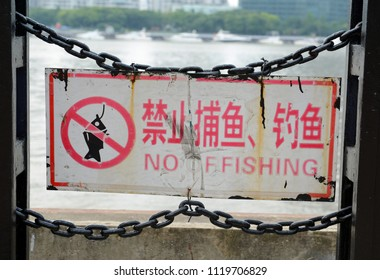 No Fishing sign by river translated into English and Chinese, Shanghai, China,