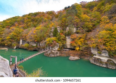 To no Hetsuri Cliff river and canyon Fukushima Japan
