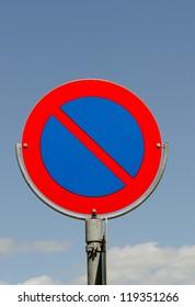 No parking road sign