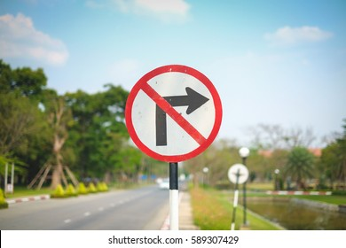No right turn sign.