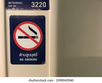 """No smoking word sticker in cabin train. Translation is """"not allow smoke in train"""". No tobacco campaign."""