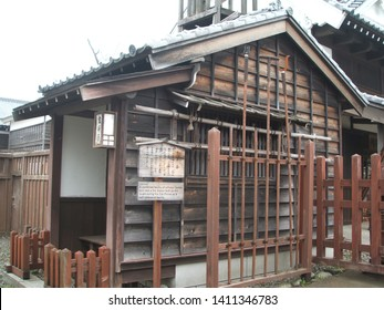 Noboribetsu city/Japan:April 05 2004:Japanese historical village or samurai village , in Japanese language call Date Jidaimura .One step inside, and you'll be transported back to the Edo period.