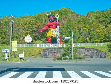 Noboribetsu, Hokkaido- Oct 2017: Red demon statues are guarding at Jigokudani (Hell valley), Noboribetsu town. The demon is one of the popular landmark in Noboribetsu, Hokkaido, Japan