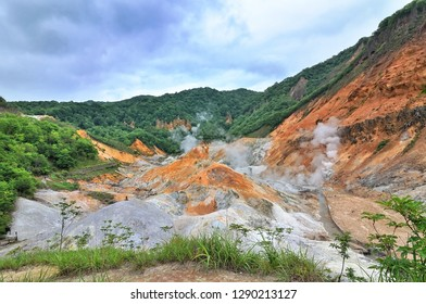 Noboribetsu Jigokudani (Hell Valley), the explosion crater trace which was made by the eruption of Mt. Hiyoriyama, and is the largest hot spring source in Noboribetu Onsen, Hokkaido ,Japan.