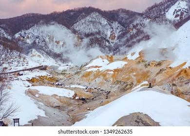 Noboribetsu Jigokudani or Hell Valley in Hokkaido, Japan, Hokkaido, Japan.