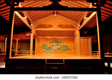 Noh stage of Nagoya noh theater - Shutterstock ID 242927320