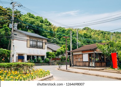 Nokonoshima island old village in Fukuoka, Japan