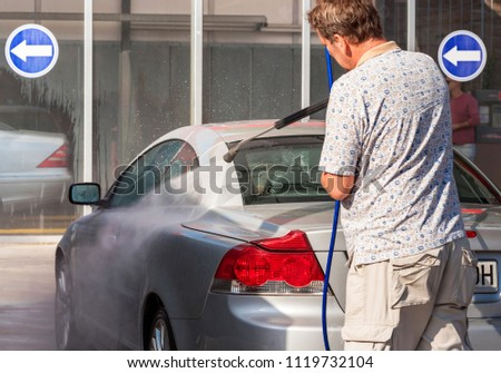 Noncontact Car Wash Selfservice Man Washes Stock Photo Edit Now