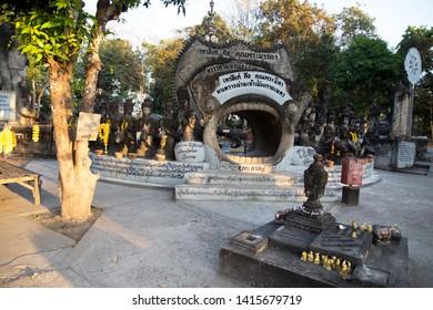 NONG KHAI, THAILAND, JANUARY 27, 2019 - Old statue in Sala Keo Kou Temple, Nong Khai, Thailand, Asia
