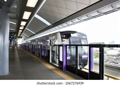 NONTHABURI, THAILAND - AUGUST 19 : Asian thai people and foreigner travelers waiting journey by MRT Purple Line skytrain go to Bangkok at Bang Yai station on August 19, 2017 in Nonthabuti, Thailand