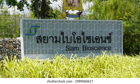 Nonthaburi, Thailand - June 3, 2021 : Siam Bioscience factory, where the vaccine against the coronavirus disease (Covid-19) will be produced in Nonthaburi. Siam Bioscience Group, established in 2009.