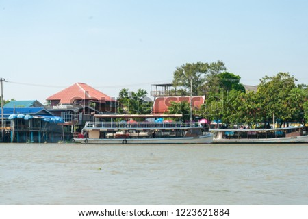 Nonthaburi Island Flake 9 November 2018 Gret Stock Photo (Edit Now