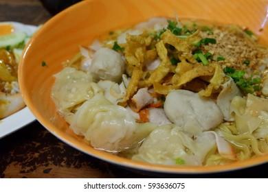 noodle consist of pork,dumpling,shrimp,fish at restaurant streetfood thailand
