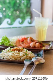 Noodle with dired Yong Tau Foo and chrysanthemum water side big window