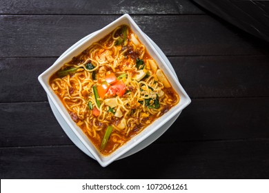 Noodle Mie kuah, Mie rebus, Mie Instan Pedas, Spicy noodle with curry soup
