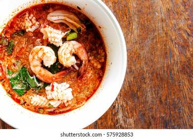 Noodle seafood soup
