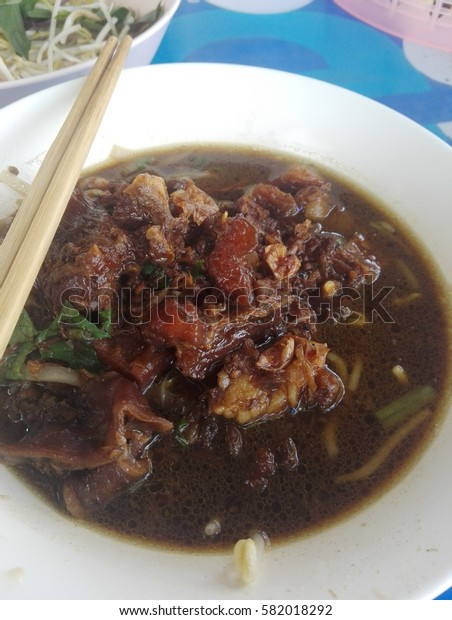 noodle soup with stewed beef
