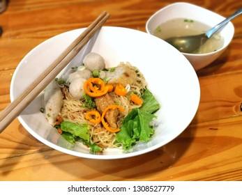 noodle wonton fishball