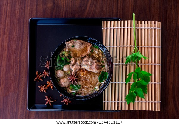 Noodles Boiled Pork Chinese Food Spicy Stock Photo (Edit Now