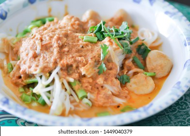noodles ,Thai noodles with fishball and vegetable