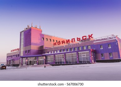 NORILSK, RUSSIA - JUNUARY 25, 2017: the building of the airport in Norilsk