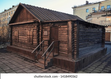NORILSK, RUSSIA - MAY 29, 2019: the first house of the city of Norilsk