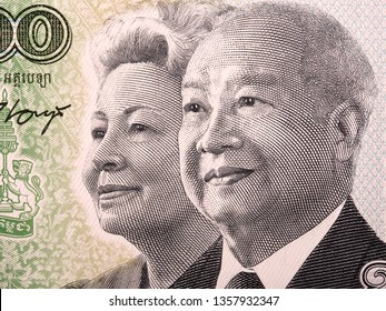 Norodom Sihanouk and Norodom Monineath a portrait from Cambodian money